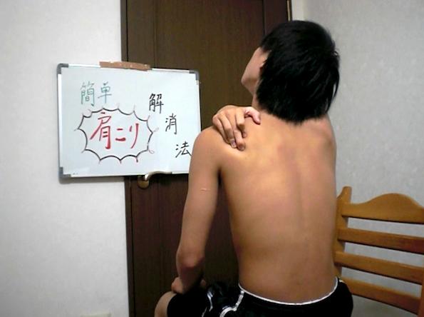 斜め前と斜め後の筋の緩和運動